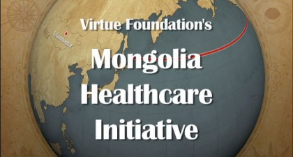 Mongolia-Healthcare-Initiative-2009